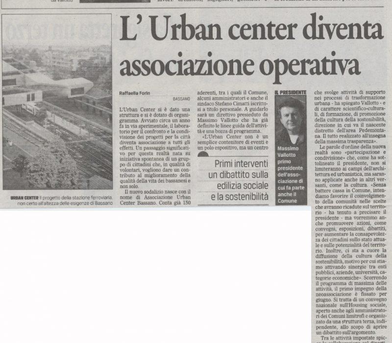L'Urban Center diventa associazione operativa